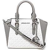 Michael Kors Ciara Medium Saffiano Leather Messenger Bag