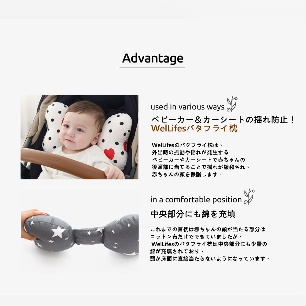 100/% Natural Organic Bamboo Breathable 3D Air Net Baby Pillow for Newborn Head Shaping Organic Cotton Soft Head Protector Gift Bunny