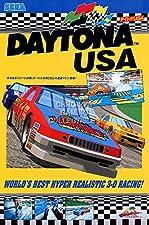 "CGC Huge Poster - Daytona USA Sega Saturn Dreamcast GLOSSY FINISH - OTH495 (24"" x 36"" (61cm x 91.5cm))"