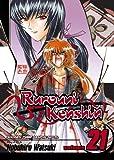 Rurouni Kenshin, Nobuhiro Watsuki, 1421500825