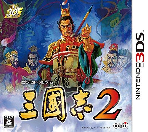 Sangokushi 2
