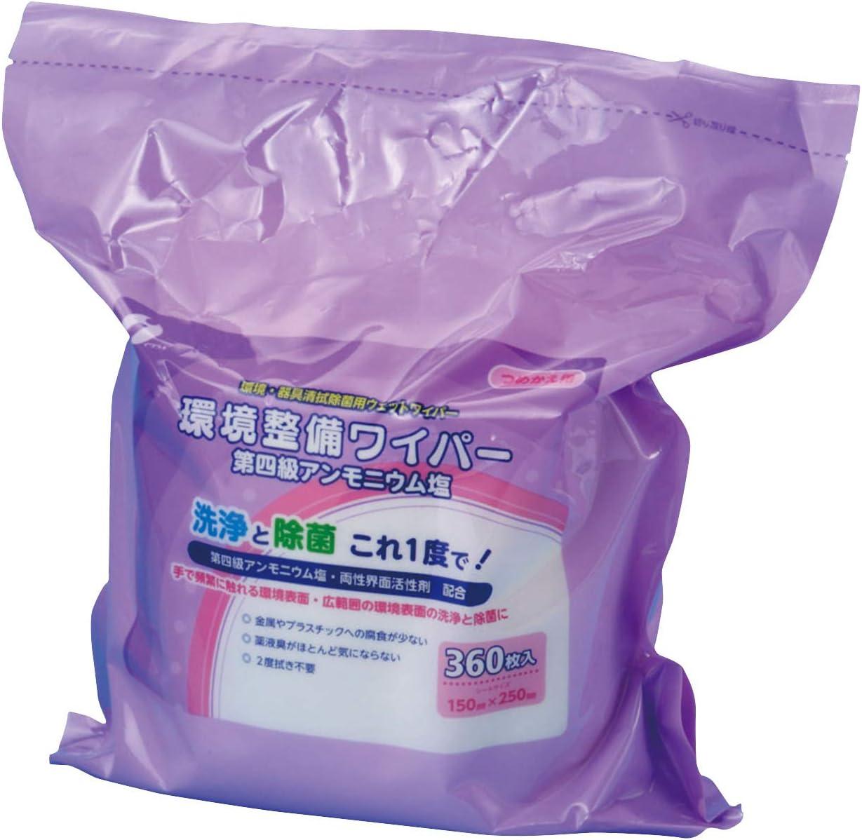 級 塩 アンモニウム 4 ティッシュ 第 ウェット