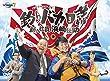 「釣りバカ日誌 新入社員 浜崎伝助 DVD-BOX[DB-0871][DVD]」