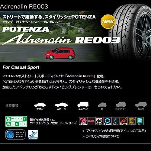 ブリヂストン(BRIDGESTONE) 低燃費タイヤ POTENZA Adrenalin RE003 195/45R17 81W B013HR4NZA