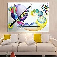 Suuyar Surrealismo Wassily Kandinsky Canvas Art Pittura A Olio Moder Home Decor Immagine Pitture Murali Per Soggiorno No Frame 50X60 Cm