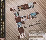 Original Complete Album by Fahrenheit (2009-09-16)