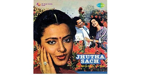 Rahi badal gaye / jhutha sach / jal mahal amazon. Com music.