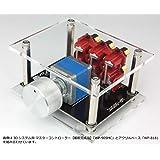 3Dシステム用マスターコントローラー+アクリルベースセット WP-905MC+818