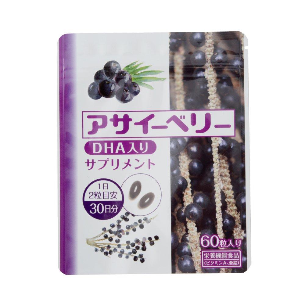 アサイーベリー DHA入り 60粒【栄養機能食品(ビタミンA、亜鉛)】 (7) B07B8YFRDJ