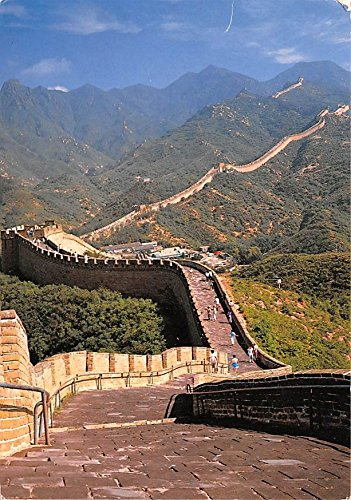 Badaling section of the Great Wall in Beijing China, People's Republic of China Postcard
