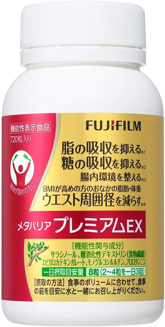 富士フイルム メタバリアプレミアムEX90