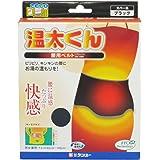 ケンユー お湯の温度に近い温もりで腰の負担を解消 温太くん腰用ベルト ブラック