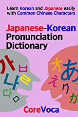 Japanese-Korean Pronunciation Dictionary: Learn Korean and Japanese easily with Common Chinese Characters Paperback
