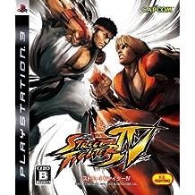Street Fighter IV (japan import)