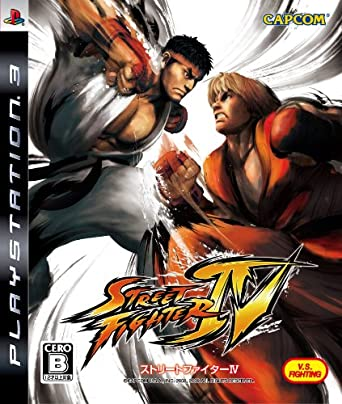 Arcade Gaming 2008 Capcom Street Fighter Iv Video Poster Manuals & Guides