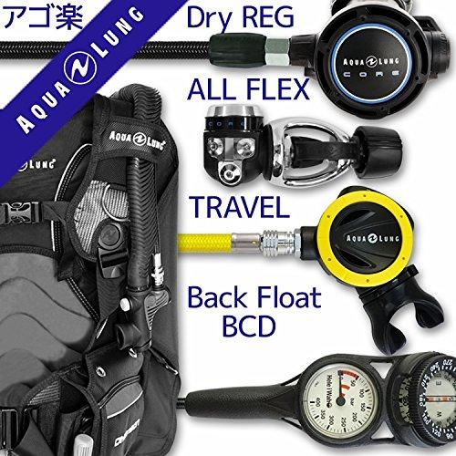 ダイビング 重器材 セット BCD レギュレーター オクトパス ゲージ 重器材セット 4点 【DMSNFlx-coreFlx-absFlx-Hmfx2】 Small  B07FJ6NTB8