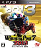 Winning Post 7 2013 - PS3