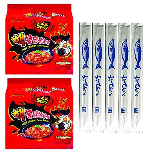 Spicy Fried Chicken (Samyang 2X Spicy HOT Chicken Flavor Ramen, HACK BULDAK, Pack of 10, with 5 Fish Logo Chopsticks)