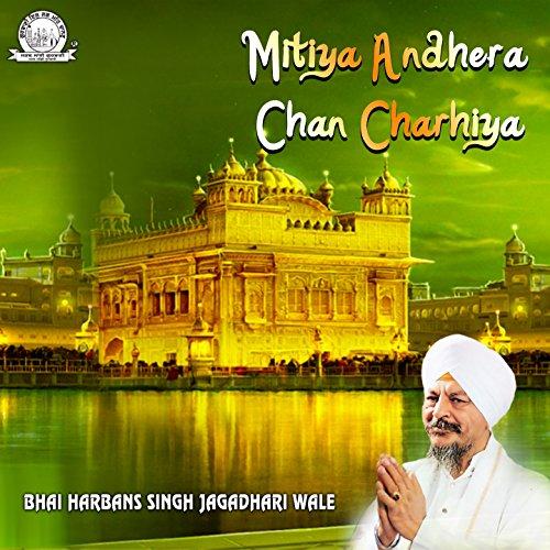 Mitiya Andhera Chan Charhiya (Bhai Harbans Singh Ji Jagadhari Wale Albums)