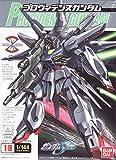 : Gundam Seed 19 Providence Gundam - Mobile Suit - ZGMF-X13A 1/144 Scale Model Kit --Japanese Imported!