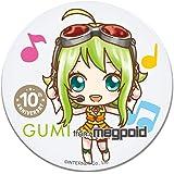 GUMI誕生10周年記念オリジナルコースター (ベーシック)