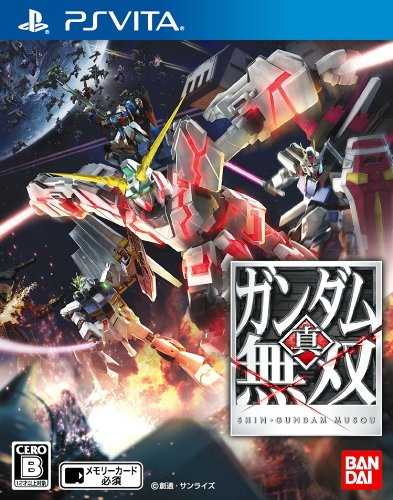 Shin Gundam Musou by Namco Bandai
