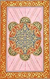 A Decorated Cover of the Holy Quran - Water Color on Silk - Artist Shri Vitthal Das Rathore