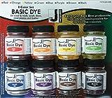 Jacquard Basic Dye Set, Includes 8-1/2 Ounce Jars