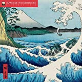 Japanese Woodblocks Wall Calendar 2020 (Art Calendar)