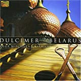 Dulcimer of Belarus