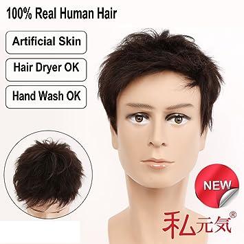 1faf2b9ef4a Amazon.com : Fashion Men's Short Layered Black Wig 100% Real Human ...