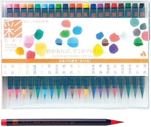 Set of 20 Real Brush Pens 20 colors Watercolor Markers 12 Pages Coloring pad