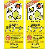 キッコーマン 豆乳飲料 バナナ 200ml紙パック×18本入×(2ケース)
