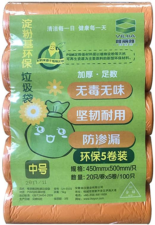 Bolsas de basura pequeñas EternalUS, 4 galones, biodegradables ...