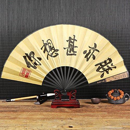 13 Inch Black Bamboo Carving a GUYOUYY Folding fan handmade men's folding fan funny wenwan fan classical craft folding fan antique gift,13 inch black bamboo carving A