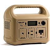 SmartTap ポータブル電源 PowerArQ mini コヨーテ タン (311Wh / 86,400mAh / 3.6V / 正弦波) 正規保証1年 HTE032-TN