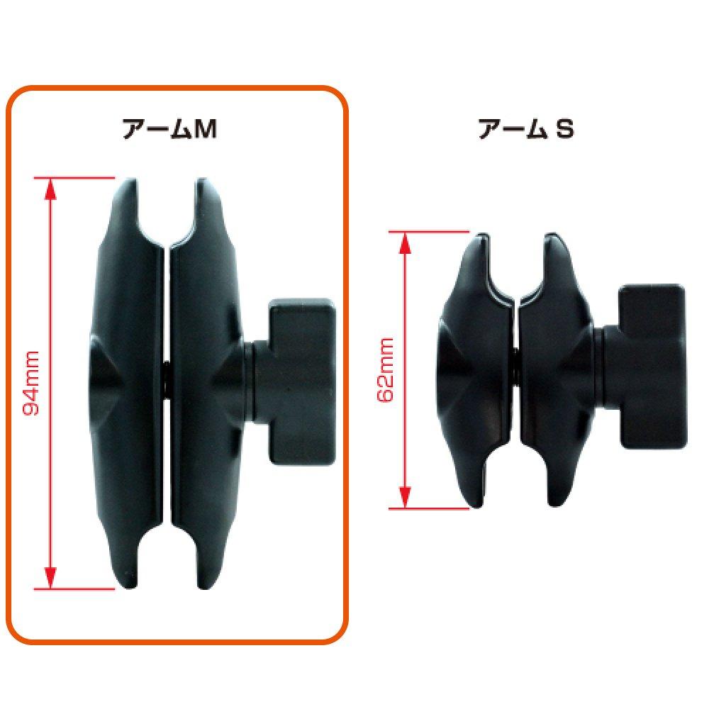 用 REC-MOUNTS GoPro クランプ径22.2mm/25.4-26.0mm用 バーマウントセット (ゴープロ) [REC-B21-BB(BK)M-GP] バイク