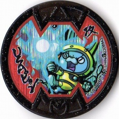 YO-KAI MEDAL Busters Vol.1 / USA Byun [Holographic] -