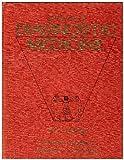 Textbook of Diagnostic Medicine, A. H. Samiy, R. Gordon Douglas, 0812110064
