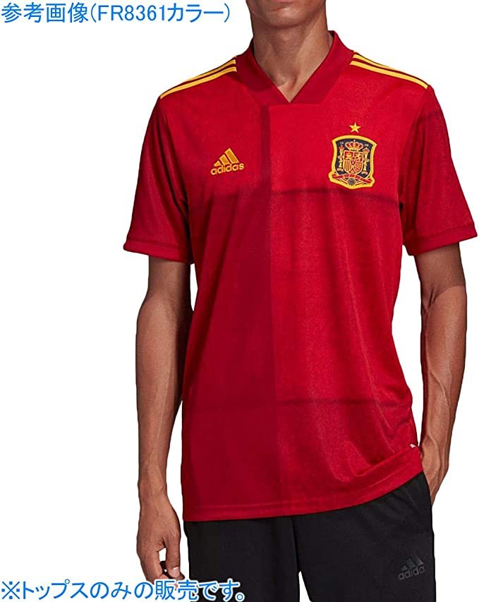 adidas Selección Española Temporada 2020/21 Camiseta Primera equipación, Unisex, Victory Red, XXL: Amazon.es: Deportes y aire libre