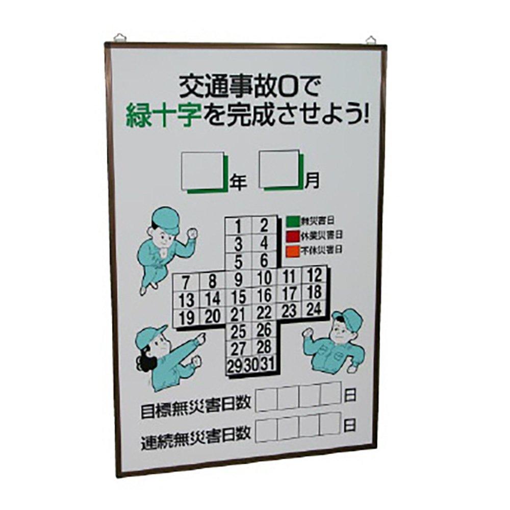 【917-13】マルチシート 緑のくつろぎ B073P4RT7Z