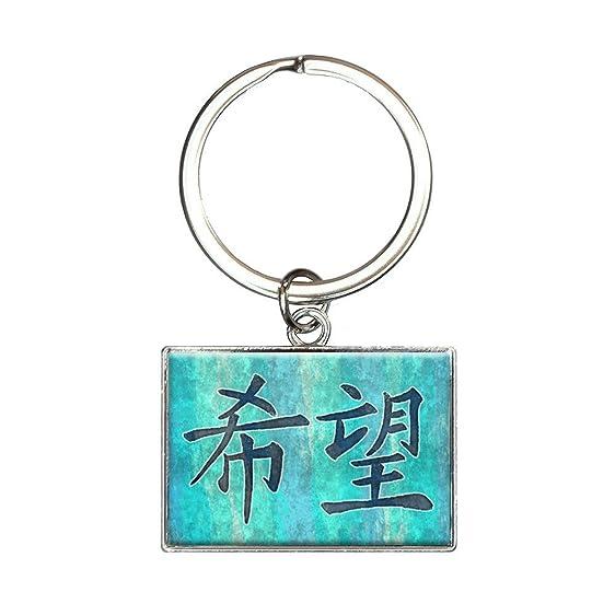 Amazon Chinese Symbol For Hope Rectangle Keychain Key Ring