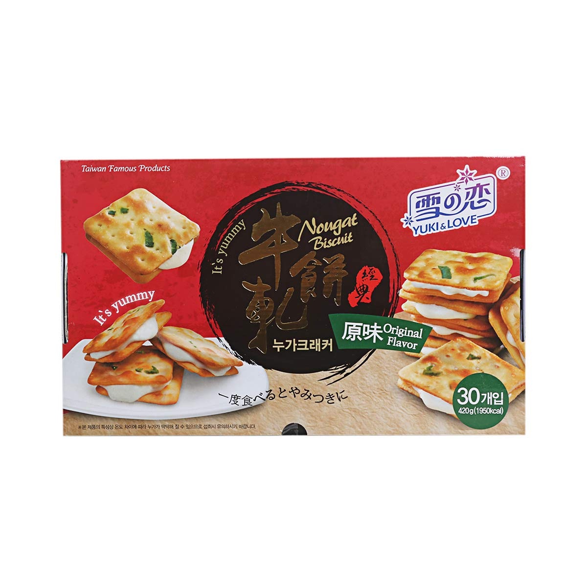 Nougat Biscuits Sweet Snack Box Original Flavor 30 Pack(420g) by World-wide CO (Image #3)