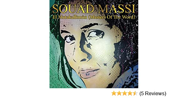 Raoui | souad massi – download and listen to the album.