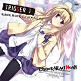 CHAOS; HEAD-TRIGGER 1(regular ed.)