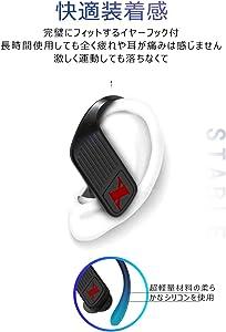 Xunpuls Bluetooth 5.0 イヤホン 耳掛け 自動/ON/OFF/ペアリング IPX5防水 bluetooth イヤホン 左右分離型 Siri対応 音量調節 ボタン式 ブルートゥースイヤホンマイク内蔵 マグネット搭載 iPhone/ipad/Android適用 日本語説明書付き