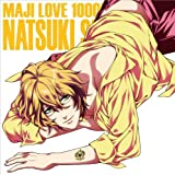 UTA NO PRINCE SAMA MAJI LOVE 1000% IDOL SONG SHINOMIYA NATSUKI by Kishow Taniyama (2011-08-24)