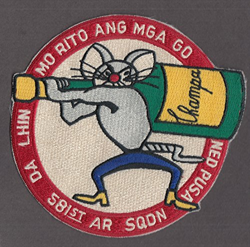 USAF 581st Air ReSupply Squadron embroidered patch 5