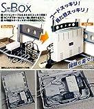 オーム電機 エスボックスワン SBOX-1