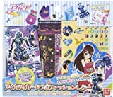 Aikatsu! Aikatsu! Card with fashion letter Futuring Girl & Spicy Ageha set (japan import) by Bandai